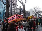 20070101東京3日目:很有祭典的氣氛
