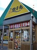 20070104東京6日目:DSC06788
