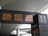 2009出發去東京DAY1:搭利木津到新宿