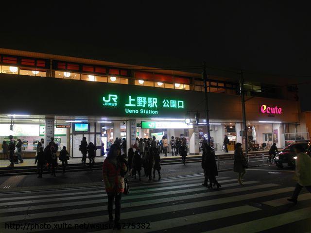 【2013東京賞花】Day1:上野恩賜公園就在JR上野站公園口的對面