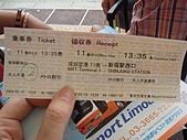 2009出發去東京DAY1:所以算是特別的體驗