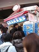 20070101東京3日目:大排長龍