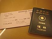 2010年10月 龜速行進的東京:第一次的華航