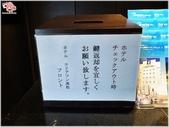 2014四國:R0011211.JPG