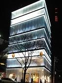 20070101東京3日目:整ㄍ很亮眼