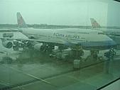 2010年10月 龜速行進的東京:出發日台北正在下雨