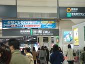 20070103東京5日目:DSC06558