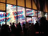 20070101東京3日目:SMAP期間限定的SHOP