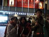 20070101東京3日目:表參道HILLS