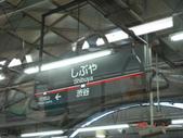 20070103東京5日目:DSC06562