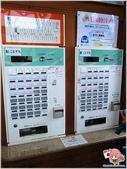 2014四國-栗林公園:R0011430.JPG