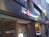 2010年10月 龜速行進的東京:the b ikebukuro~飯店外觀,在池袋車站附近