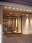 2010年10月 龜速行進的東京:大廳很小,有點像是商務飯店