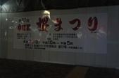 【2013東京賞花】 Day2:趕不上櫻花開的慶典