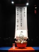 20070101東京3日目:應該是配合新年的櫥窗擺飾