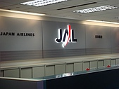 2009年9月~日本出差初體驗:這次是第二次坐日亞航了