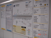 20070103東京5日目:DSC06568