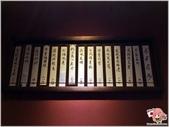 作田串燒:04.JPG