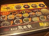 2010年10月 龜速行進的東京:旅遊書都有介紹,所以我堅持要吃~