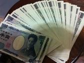 【2013東京賞花】Day1:日圓貶值換了好多錢~