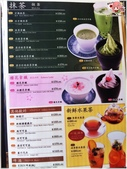 Mee's cafe:相片 2014-09-09 10.55.44.jpg