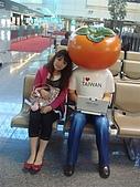 2009年9月~日本出差初體驗:有趣的番茄人,上次來也有看到