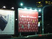 20070101東京3日目:趕著上車前拍的...整ㄍ很晃