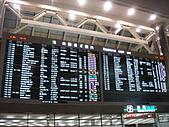20070104東京6日目:DSC06804