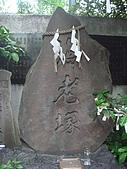 2009出發去東京DAY5:都是供奉食物的
