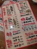 【2013東京賞花】 Day2:菜單來一下(價錢是未稅價)