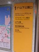 20070103東京5日目:DSC06575
