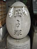2009出發去東京DAY5:這顆還真的做成蛋的形狀