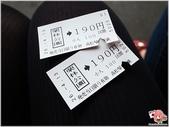 2014四國-栗林公園:R0011436.JPG