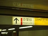 2009出發去東京DAY3:要換京葉線到舞濱站