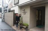 【2013東京賞花】 Day2:出門前補拍一下昨天黑嘛嘛拍不起來的民宿門口