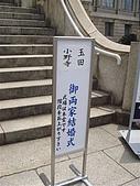 2009出發去東京DAY5:裡面還有冷氣開放