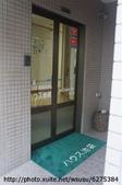 【2013東京賞花】 Day2:這邊進去就是櫃檯