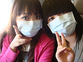 2009年9月~日本出差初體驗:像不像重症病患