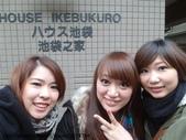 【2013東京賞花】 Day2:第一次的民宿,完全很能適應