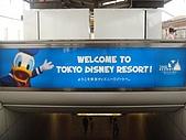 2009出發去東京DAY3:唐老鴨在歡迎我