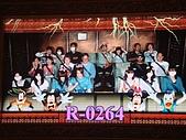 2009出發去東京DAY3:翻拍照片!!