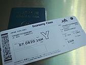 2010大阪,ただいま~:又是JL814