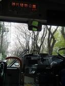 【2013東京賞花】 Day2:前往深大寺要先坐電車到調布站換公車