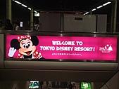 2009出發去東京DAY3:我下次還會再來的,掰掰~米妮
