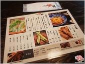 2014四國-一鶴骨付鳥:R0011556.JPG