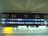 2010大阪,ただいま~:是ㄍ早去晚回的好行程