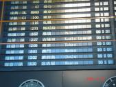 20061230東京1日目:班機EG200 台北→東京