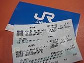 2010大阪,ただいま~:順利買到環球影城的票~