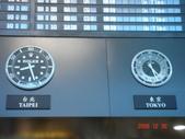 20061230東京1日目:時差1小時