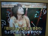 2009年9月~日本出差初體驗:飛機上看的日本綜藝節目